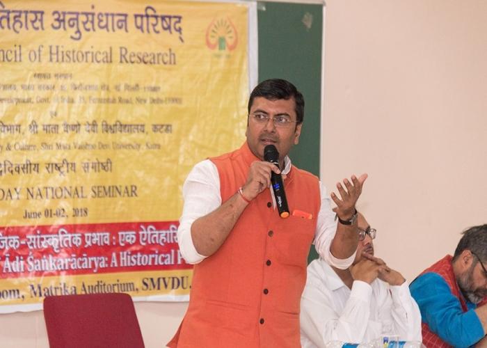 Two Days National Seminar on Socio Cultural Impact of Adi Shankaracharya Historical Perspective jammu